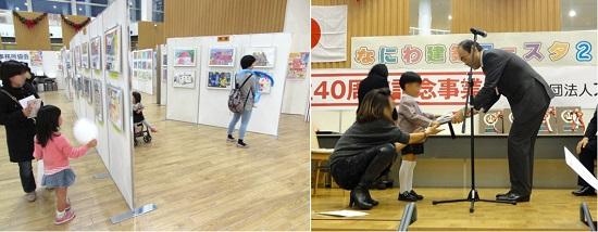 右/27(日)には児童画展の表彰式。佐野会長から表彰状が贈られまし