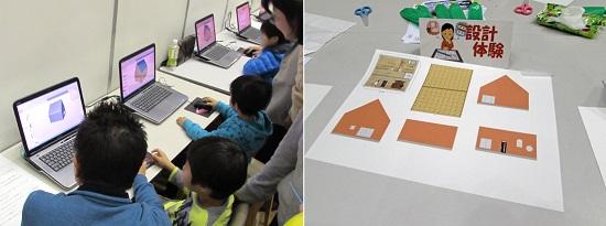 3次元CAD?を扱う「子ども建築士」、屋根や壁を好みの色にして台紙を出力