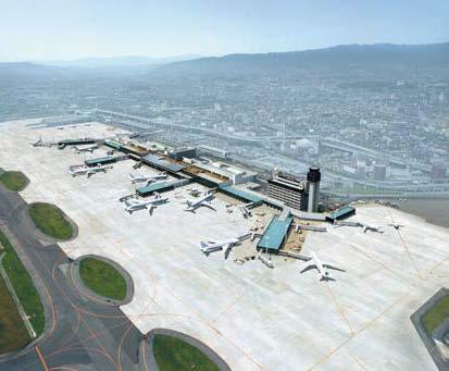 大阪国際空港改修プロジェクト