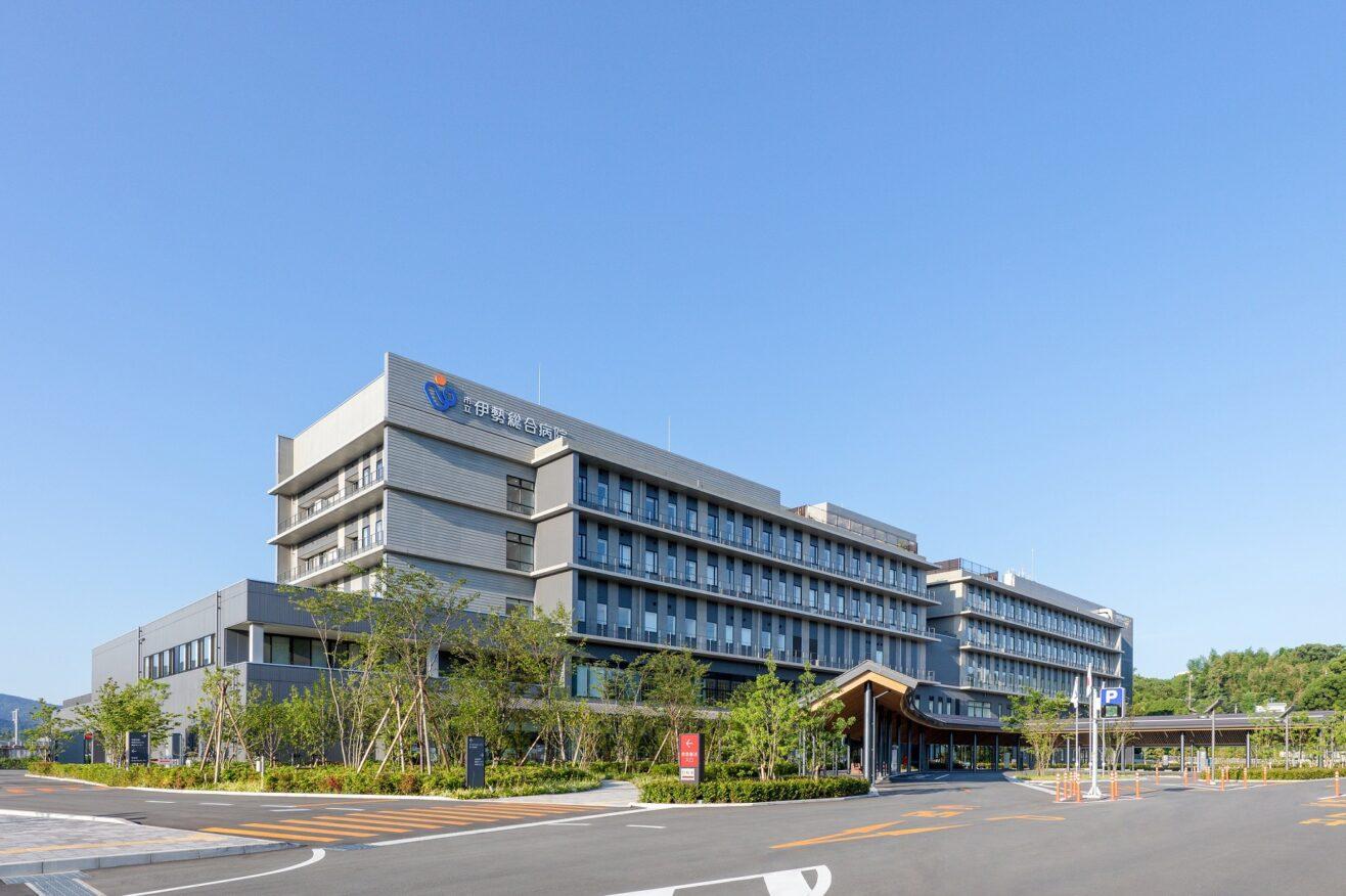 Ise Municipal General Hospital