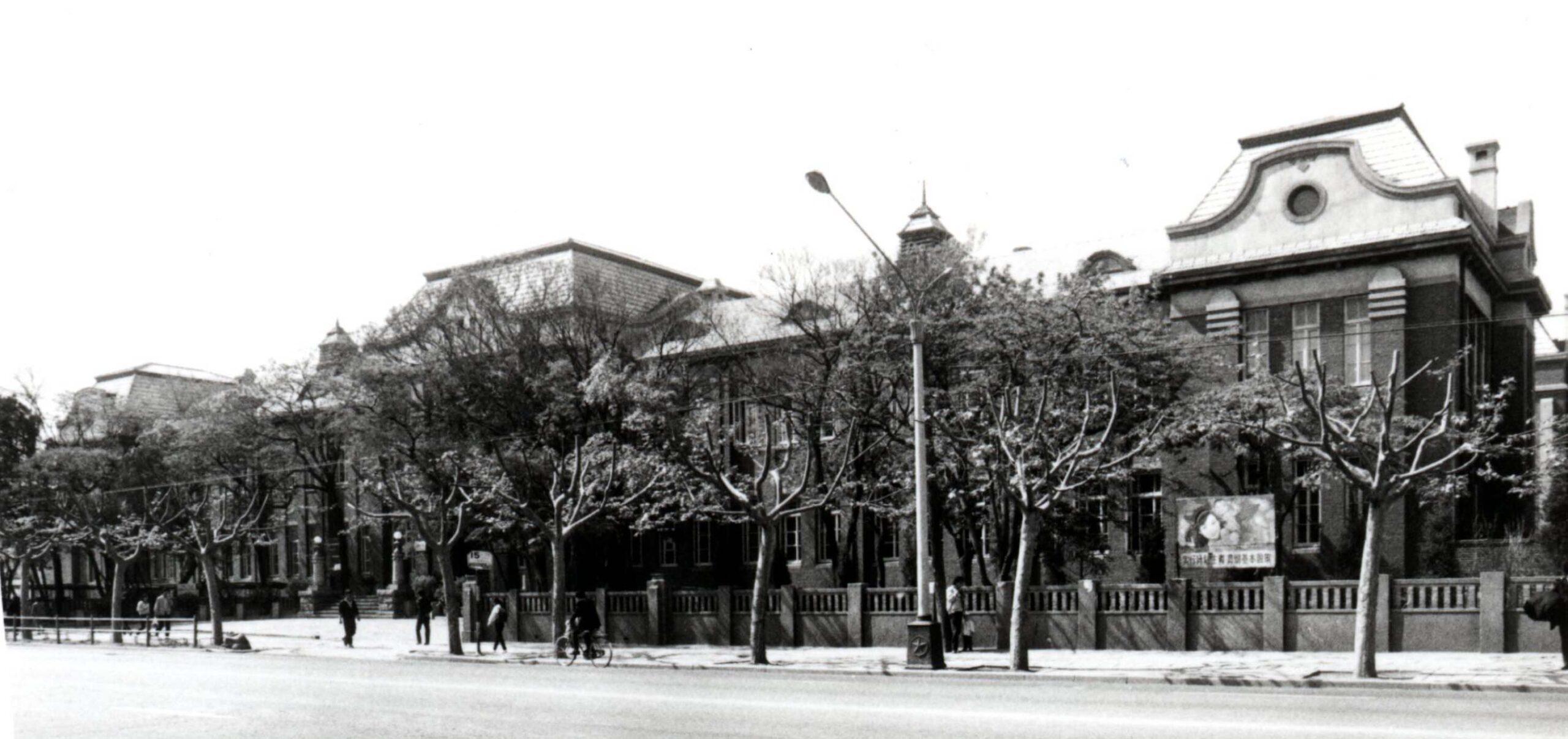 South Manchuria Railway Central Laboratory