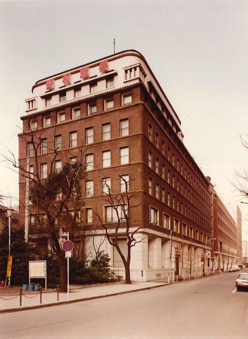 Nihombashi Nomura Building (extended 1959)