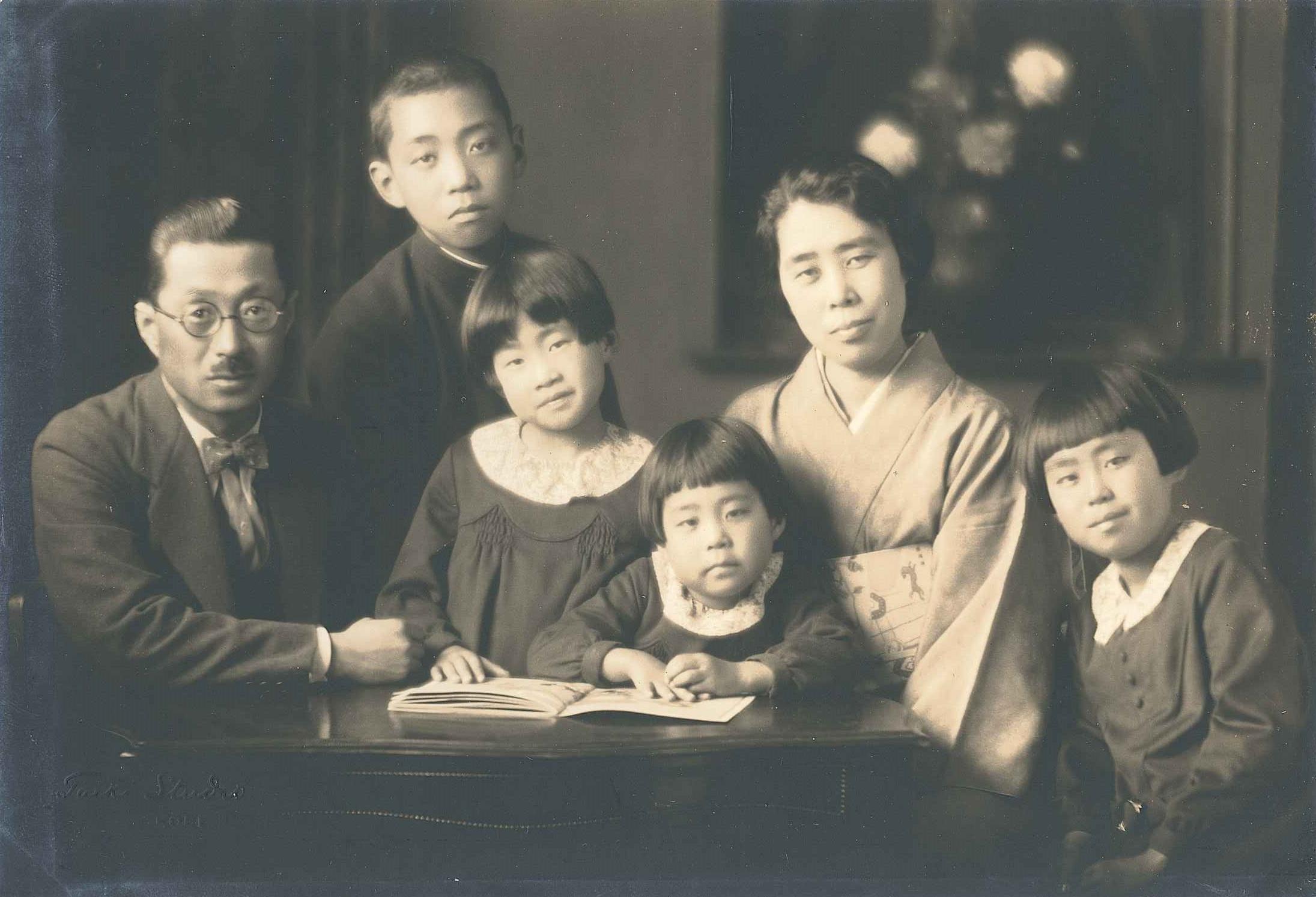 Takeo Yasui's House