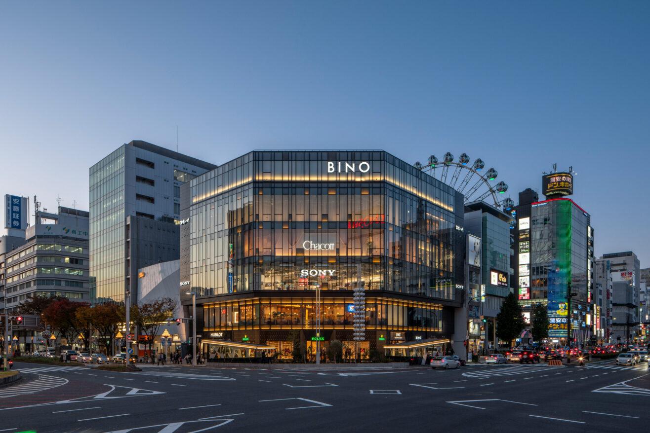 BINO Sakae