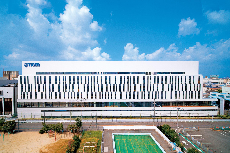 Tiger Corporation Head Office