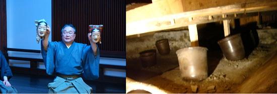 能面(女性)では髪の乱れ具合で年齢を表現/舞台下に12個の瓶(かめ)があり音響効果を高めている