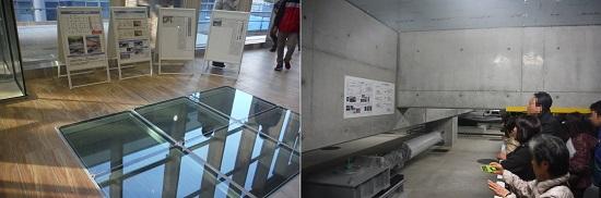左:床下の免震装置がガラス越しにのぞける/右:内覧会での免震ピット見学