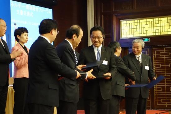 日中省エネルギー・環境フォーラムで中国側と環境ビジネスモデル構築協力についての合意を締結