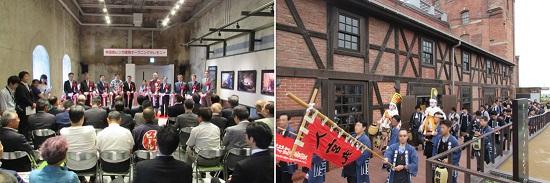左:半田市長をはじめとする来賓によるテープカット/右:地元半田地区の山車組によるお囃子や子供三番叟が特別披露
