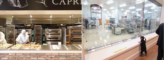 1F-BAKERY CAPRIとパン工場