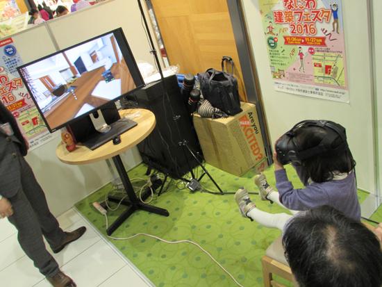 最近、建築での活用も盛んになった「VR(バーチャル・リアリティー)体験」も