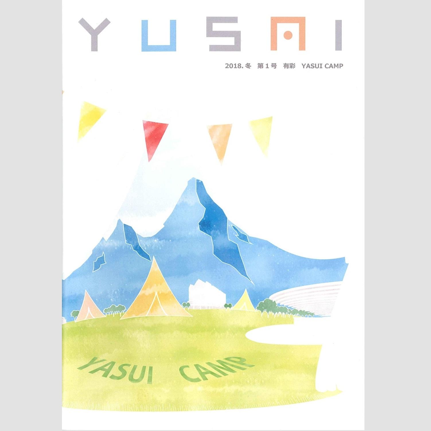 YASUI CAMP