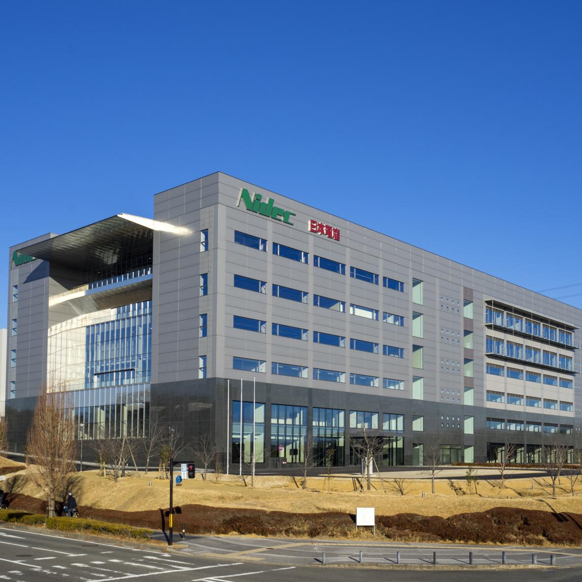 日本電産株式会社生産技術研究所