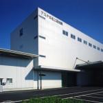 アスナロ化工研究所