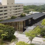 和歌山大学 観光学部校舎