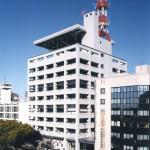 川崎市消防局総合庁舎
