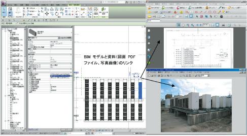 最新図面の管理、機械仕様のリスト化