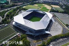Suita City Stadium