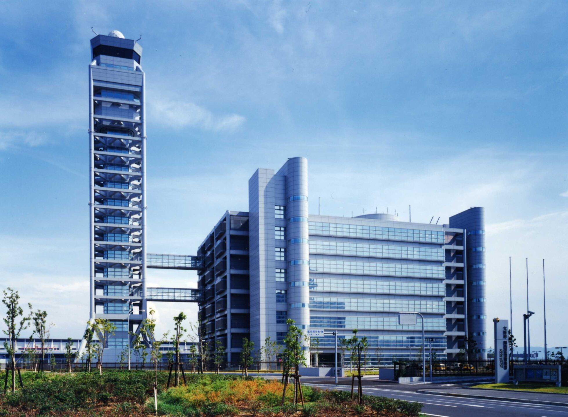 関西国際空港 庁舎・管制塔