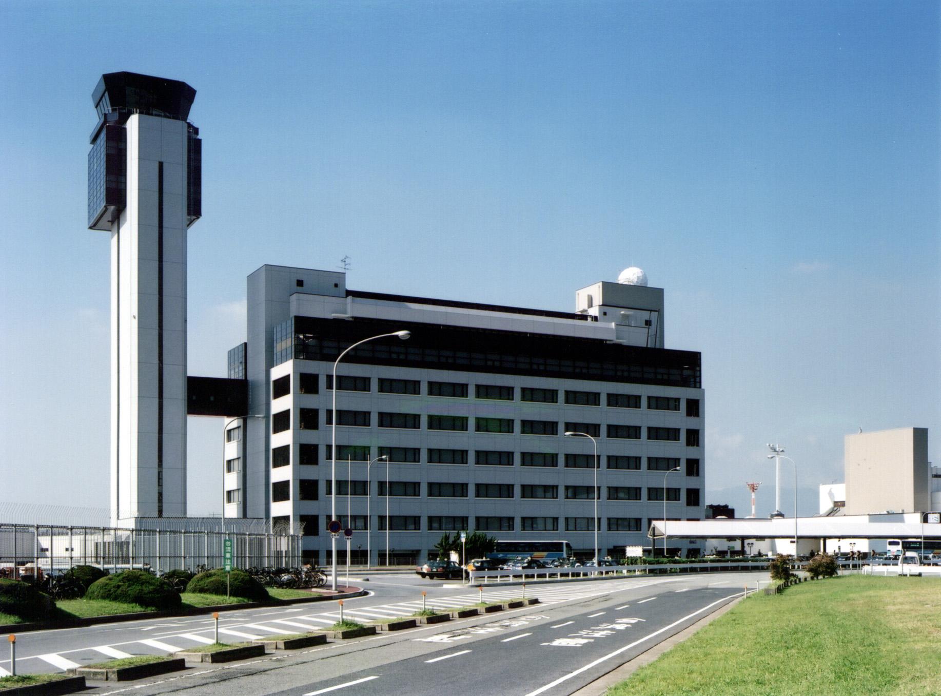 大阪国際空港 庁舎・管制塔